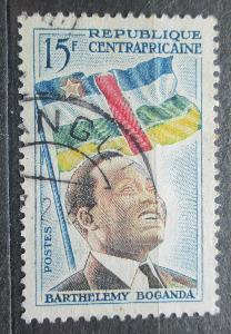 SAR 1959 Prezident Barthélémy Boganda Mi# 1 2178