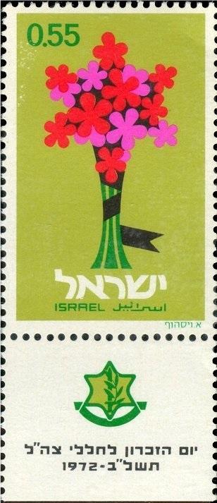 Izrael 1972 Známky Mi 551 ** armáda vojáci květiny