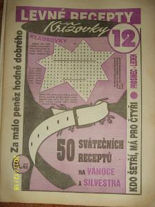 """STARÝ VÝTISK ,,LEVNÉ RECEPTY A KŘÍŽOVKY KLAUSOVKY""""číslo 12 z roku 1994"""