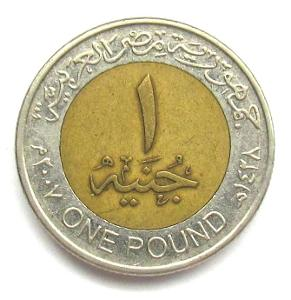 Egypt 1 libra 2007