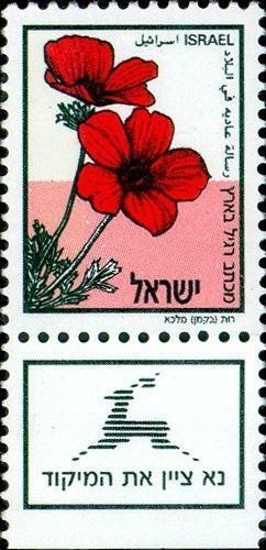Izrael 1992 Známky Mi 1217 ** květiny Sasanka