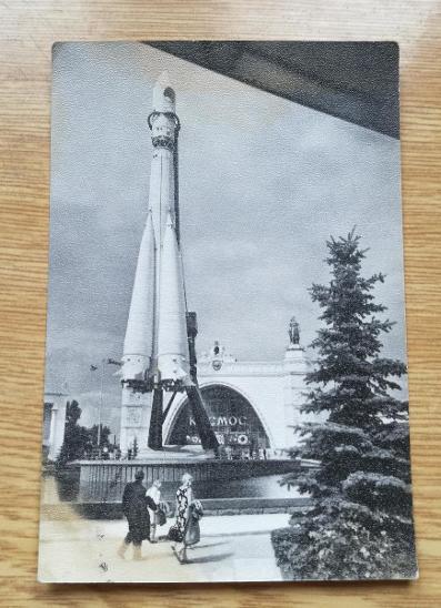Pohled  Moskva - Pohlednice