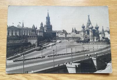 Pohled   Moskva