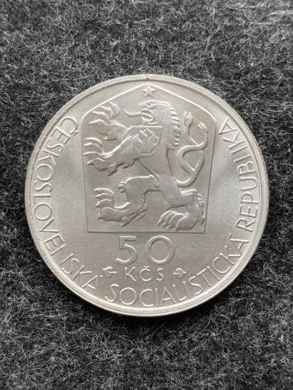 🌶 Stříbrná mince 50 Kčs J. Kollár 125. výročí 1977 - Numismatika