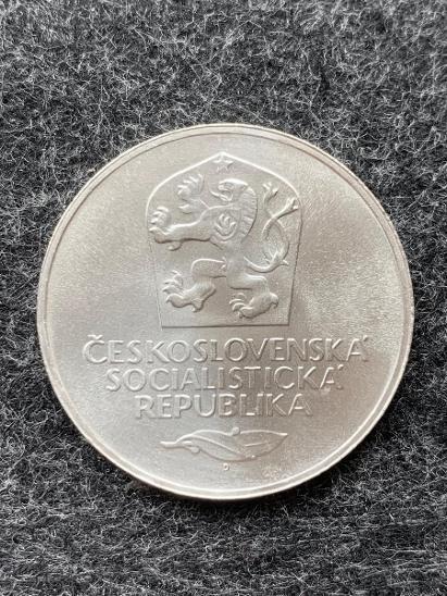 🌶 Stříbrná mince 50 Kčs Vítězného února 25. výročí 1973 - Numismatika