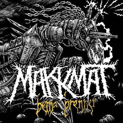 MAKKMAT Beina Brenner - LP