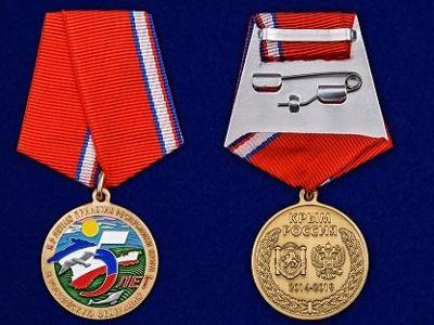 medaile Rusko,Krym