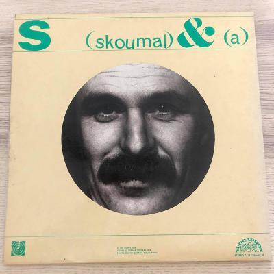 2 LP Vodňanský & Skoumal – Hurá Na Bastilu / S Úsměvem Donkichota