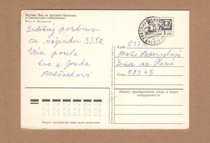 MOSKVA...SSSR...STAV DLE FOTA (16) - Pohlednice