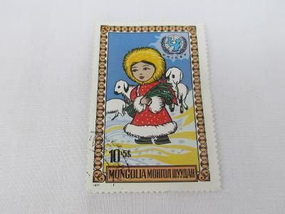 Prodávám známky Mongolsko 1977,  Unicef - Den dětí