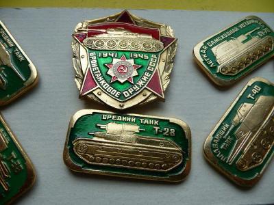 SSSR - Odznaky tankových vojsk - 10 kusů