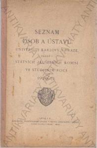 Seznam osob a ústavů University Karlovy v Praze