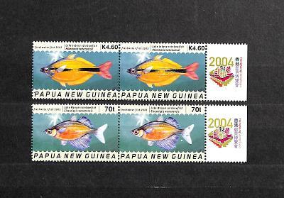 { MO/10 } - PAPUA NOVA GUINEA ** - FAUNA - RYBY + KUPONY