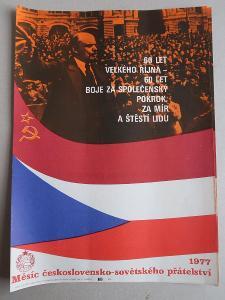 Plakát - 60. výročí VŘSR 1977 Lenin - komunismus, prop