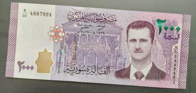 UNC SYRIE 2000 Pounds 2017 Bašár Asad