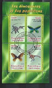 Kongo 2011 - dinosauři a motýli - Buitreraptor, Deinonychus
