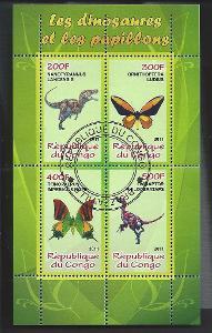 Kongo 2011 - dinosauři a motýli - Nanotyrannus, Oviraptor