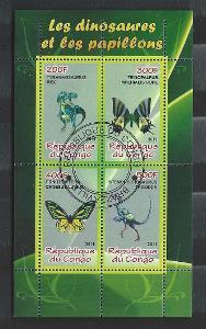 Kongo 2011 - dinosauři a motýli - Tyrannosaurus Rex, Stenonychosaurus