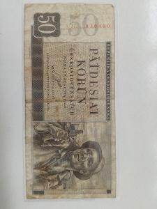50 korun 1950 Série A 37 Neperforovana