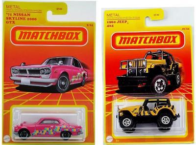 2x Matchbox Retro - 71´ Nissan Skyline 2000 GTX / 60' Jeep 4x4