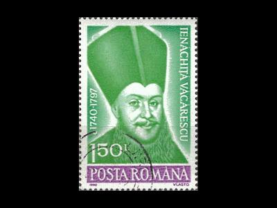 Rumunsko 1990 Mi 4630