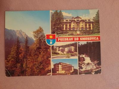 Pohlednice POZDRAV ZO SMOKOVCA,prošlé poštou