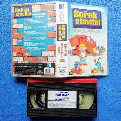 VHS - Bořek stavitel - Bořkovy bílé vánoce a další příběhy