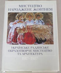 Art Born of October. Soviet Ukrainian Pictorial Art and Arc