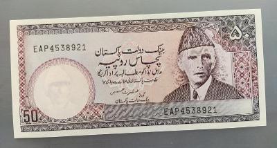 UNC PAKISTAN 50 Rupees 1986
