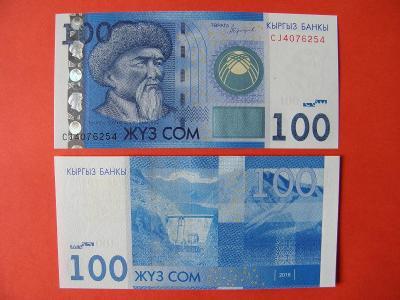 100 Som 2016 Kyrgyzstan - P26b - UNC - /I93/