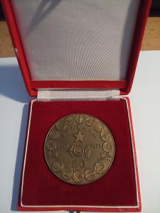 Pamětní medaile 20 let svazarmu