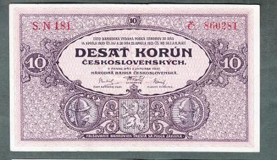 10 korun 1927 NEPEROROVANA pěkný stav