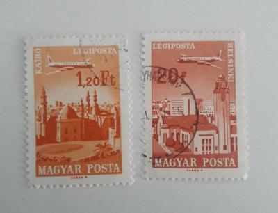 Známky Maďarsko 2ks