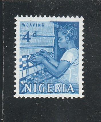 Nigérie - na doplnění - osobnosti