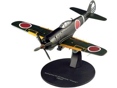 De Agostini - Nakajima Ki-84 Hayate, IJNAS, 1/72