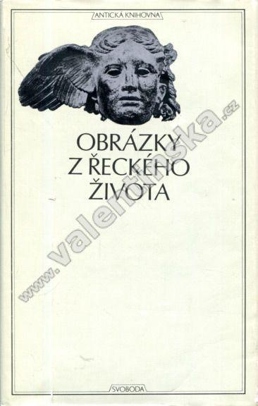 Obrázky z řeckého života - Knihy