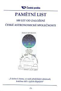 ČR Pamětní list - Česká pošta Planetárium Brno 2017