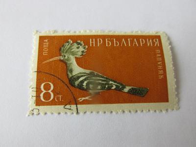 Prodávám známky Bulharsko 1959, Ptáci