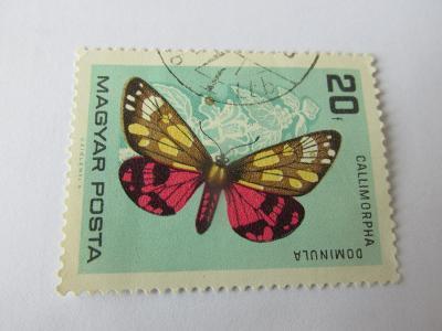 Prodávám známky Maďarsko 1966, Motýli