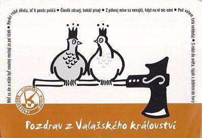 POZDRAV Z VALAŠSKÉHO KRÁLOVSTVÍ -16-UY93