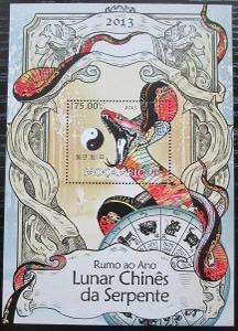 Mosambik 2013 Čínský nový rok, rok hada Mi# Block 729 Kat 10€ 2451