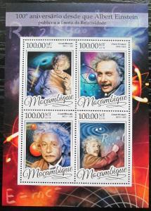 Mosambik 2016 Albert Einstein Mi# 8679-82 Kat 22€ 2456