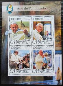 Mosambik 2016 Papež František Mi# 8709-12 Kat 22€ 2457