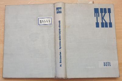 Syntéza elektrických obvodů - Norman Balabanian (1958)