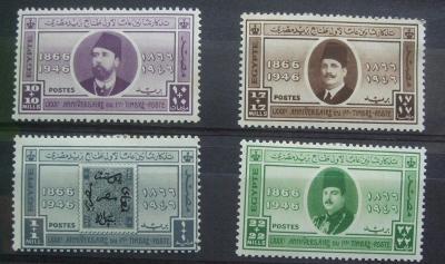 Egypt 1946 ** výročie známky komplet mi. 284-287