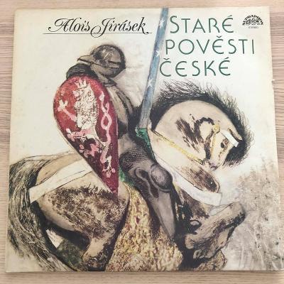 2 LP Alois Jirásek – Staré Pověsti České