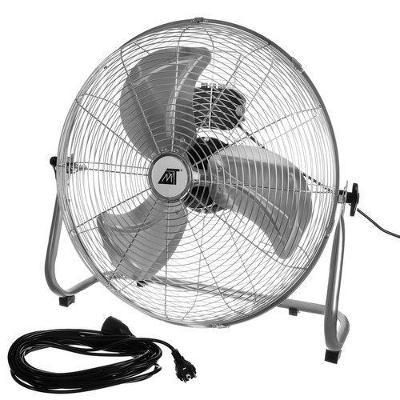Podlahový ventilátor 140 W stříbrný + dárek