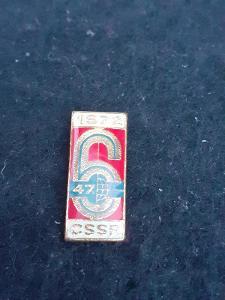 Odznak 47.ŠESTIDENNÍ 1972 ČSSR - motorismus,červený základ