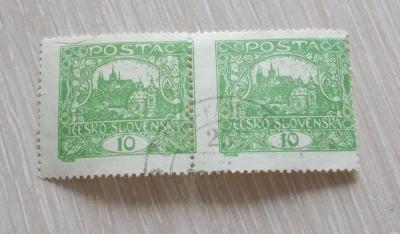 "ČSR1..č. 6C, Posun perf., VT! ""A"" a ""S"" (POSTA).. Viz popis (!)."