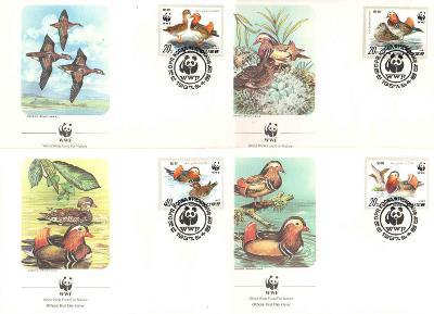 FDC 054 KLDR série WWF kachnička mandarínská 1987 - 20 Sfr